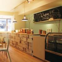 Afaceri originale din Japonia - Cafenelele exclusiv pentru femei!