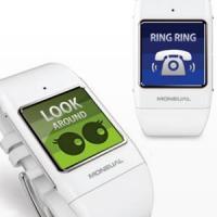SCS1000 - Ceasul inteligent care vine in ajutorul celor cu deficiente de auz!