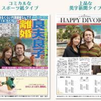 Industria divorturilor ia amploare - Japonezii au lansat ziarul in care cei proaspat divortati isi anunta apropiatii