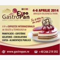 Expo GastroPan, 4-6 aprilie, Brasov, Business Park
